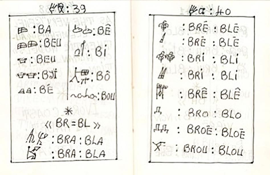 http://omenelick2ato.com/files/gimgs/356_bouabre-2.jpg