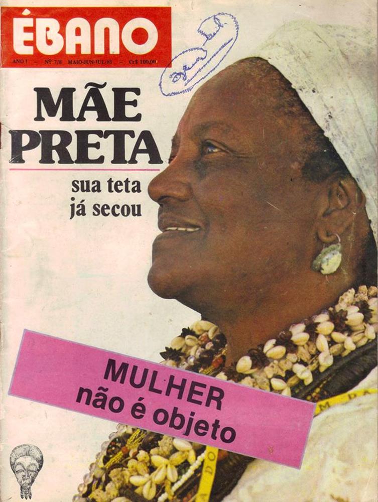 http://omenelick2ato.com/files/gimgs/462_site-revista-ebano.jpg